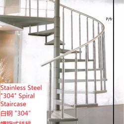 Stainless Steel '304' Spiral Staircase